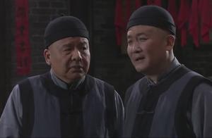 茶馆:陈宝国和二灰子斗嘴,这犟驴脾气,把人二灰子气得够呛