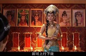 《西游记》经典片段,女儿国国王对唐僧一见钟情,竟还想招他为夫