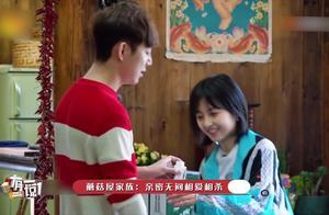 张子枫深的黄磊喜爱,为了她暴打刘宪华