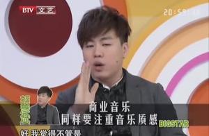胡彦斌:商业音乐也要注意音乐质感,很负责的艺人,配的上郑爽