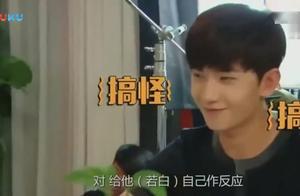 杨洋拍摄《旋风少女》时的花絮,看了你会更加的喜欢他