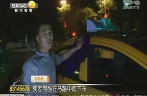 西安凌晨惨烈车祸 渣土车致一人遇难
