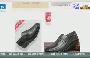 """""""真皮鞋王""""富贵鸟欠债没法还,拿鞋子抵债:1万元债券换一双鞋"""