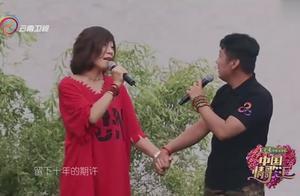 中国情歌汇:夫妻甜蜜演唱《刚好遇见你》,歌声动人