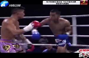 武林风新人王70KG级半决赛,胡亚飞三局战胜吴雪松,晋级决赛