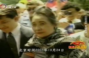宋家三姐妹,传奇的人生令人难以忘怀,甚至影响了中国近代史