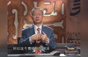 在中国,心术不正的人往往会得势!?但这也只能怪好人不争气...