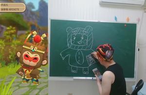 迷你世界现场版你画我猜,拿着炸弹的小熊,你喜欢吗