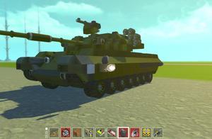 废品机械师 拿一个手榴弹炸坦克会发生什么