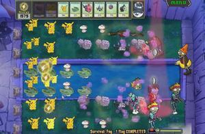 宝可梦版植物大战僵尸:种了两行双蛋瓦斯,打僵尸太爽了