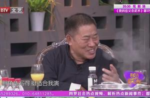 真不愧是实力派演员,杜旭东做客春妮家,张口就来唐山话,真不错