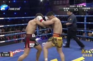 薛深圳对阵日本拳手!硬碰硬拳对拳暴力开打!一个摆拳TKO对手!