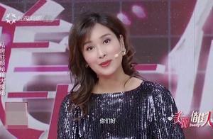 《甜蜜蜜》演员杨恭如,岁月对她太好,45岁一点都不显老!