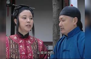 李卫当官:听说李卫破了案,老娘高兴坏了,赶紧想要做新衣服
