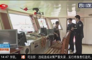 """上海:伪造遇难骗取保险""""海员""""涉嫌诈骗被起诉"""
