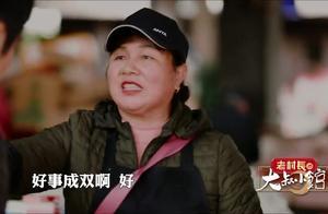 《大叔小馆》:佟大为买菜砍价,4块钱都没砍掉,太搞笑
