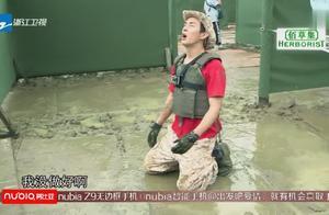 李承铉遇上郭京飞,实力强没有用,反而被套路玩死,当场下跪!