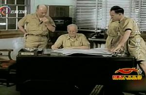 密码组破获中途岛作战计划,尼米兹早已等候,要来个瓮中捉鳖