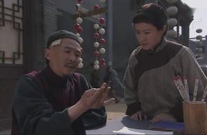 茶馆:唐铁嘴算卦骗人钱财,就要得手,没想到被王利发给搅和了