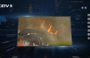 奔驰车自燃报废,物业认为喷淋系统不能扑灭,车主拍视频验证