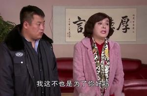 乡村爱情7:山庄情况不乐观,无人主持,花姐自告奋勇去请老刘