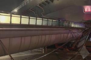 杭州天桥被货车撞塌监控曝光!系大型货车超高撞击天桥所致