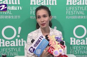 卢靖姗空降杭州国际健康生活节 赶拍《鬼吹灯》忙不停