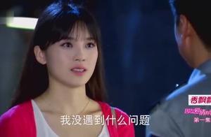 父亲看见琪媛受伤 却只说她长大了 要自己处理好婚姻