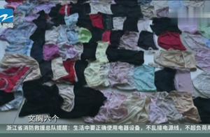 229条!台州奇葩男子狂偷贴身衣物,涉嫌盗窃被抓获