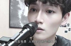 31岁台湾歌手自杀离世,遗书内容曝光尽显无助,惹人泪目!