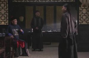 茶馆:衙门官员公然索贿,秦二爷怒了,指着鼻子把贪官大骂一通