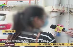 只因给了个差评,女子遭电话短信辱骂,记者前去调查