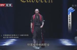 时尚男模居然没有适合穿中国大褂的?胡社光:时尚把人误导了