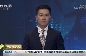 扩散周知!公安部:凡涉及民族资产解冻类的项目均为骗局!