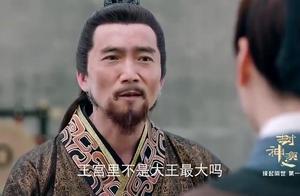 纣王当场教训儿子:贪杯没什么,没出息就不行!这父亲当得可以啊