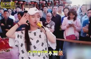 凤凰传奇民族歌曲《奢香夫人》,辽阔歌声唱出彝族姑娘的坚强!