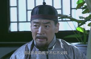 少爷不想再听县令胡说八道,竟直接辱骂县令,称其是大清贪官!