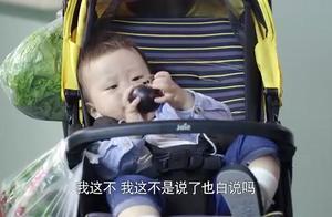 司机不慎撞到人,闯下大祸,找小屁孩是问,能说出什么来呀?急