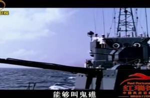 北岛鬼礁危机四伏,我军编队夜晚通过,顺利靠上永兴岛的码头!