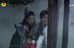 少妇外出却意外救下公主,却不知她就是自己的情敌,真是巧啊!