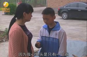 儿子在学校打架,还拒不道歉,母亲得知原因后,瞬间哭了