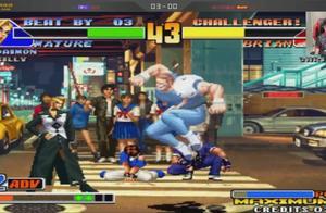 拳皇98 你怕不是想锤爆我?格斗一姐换上EX模式对战小孩