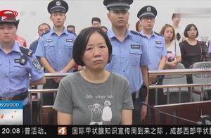 女子肇事逃逸,法庭上却矢口否认,其女儿还公然挑衅死者家属