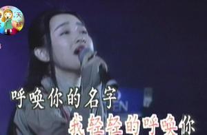 杨钰莹《是否我不该等你》那个时候的声音和颜值,都太出众了