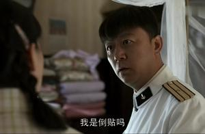 安杰的嫁妆太多,江德福不想让她带:你不怕别人说你倒贴吗