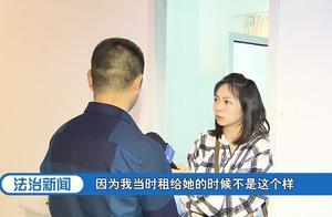 """上海:擅自撬锁""""鸠占鹊巢"""",前二房东拒不退出,因非法侵入被拘"""