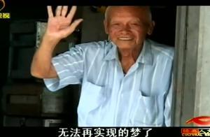 因为一次车祸,老兵行走艰难,回家也许只是一个梦想了!