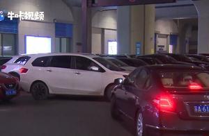 交警发布:南站P3停车场长时间路面排队将算违停