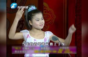 """小""""穆桂英""""的气势真不说,这出豫剧《穆桂英挂帅》,唱的真好"""