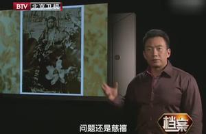 档案:李连英夜不能寐,害怕慈禧让他陪葬,慈禧晚年离不开他!